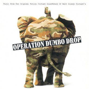 ベトナム戦争に象のダンボ?実話を映画化した『ダンボドロップ大作戦』