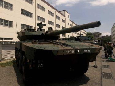 幼児むけ図鑑に戦車や戦闘機が掲載され波紋