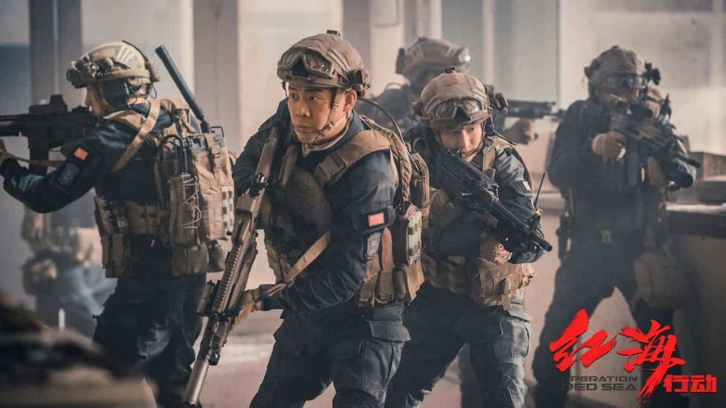 オペレーション:レッドシー|人民解放軍全面協力の中国映画|戦争映画レビュー