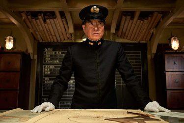 映画『ミッドウェイ』太平洋戦争の命運を分けた戦い|予告編・キャスト・あらすじ