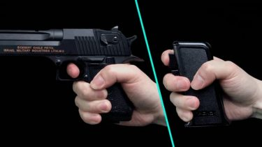 銃のグリップの引き金を引いている感覚!FPSゲームに最適なマウス