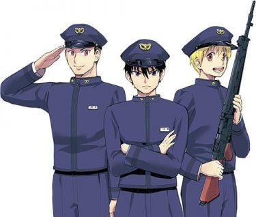 防衛大学校の学園生活を描いたマンガ『あおざくら』が面白い!