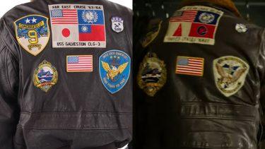 トップガンのフライトジャケットから日本の国旗が無くなった