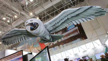 シロフクロウ型の監視ドローンはロシアのスパイ