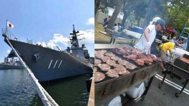 8月は横須賀へ!海上自衛隊・米海軍基地のイベントが両方楽しめる