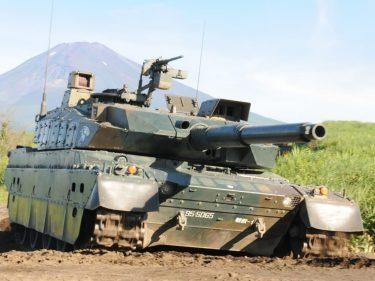 陸上自衛隊の10式戦車は入ってる?世界最強の戦車ランキングTOP10