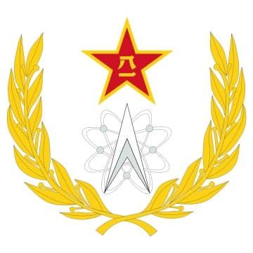 中国人解放軍戦略支援部隊