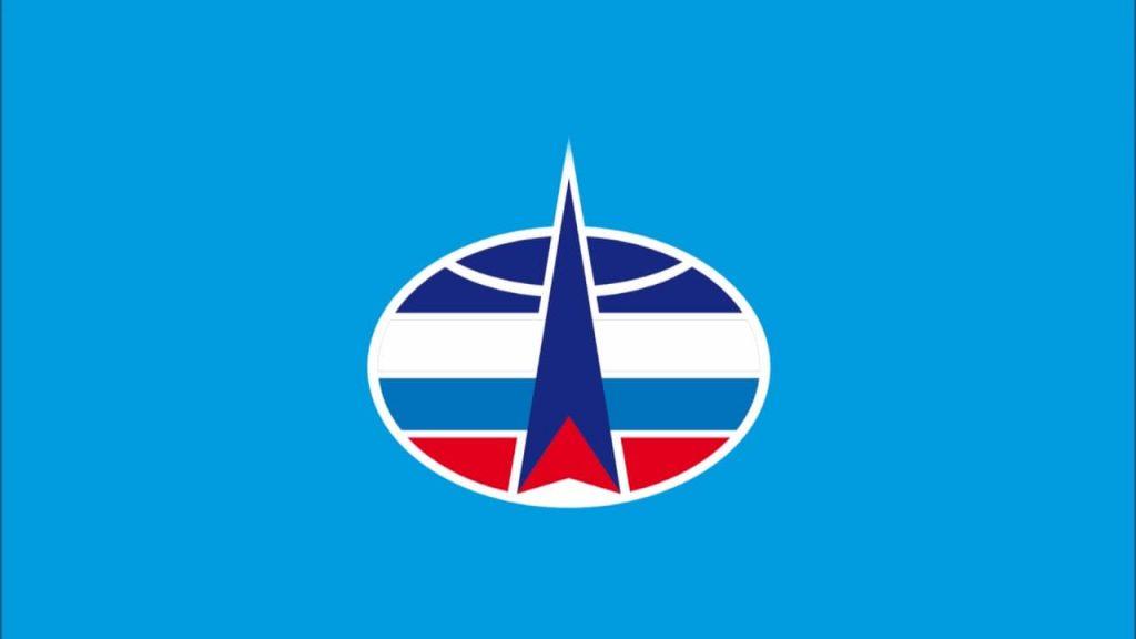 ロシア航空宇宙軍