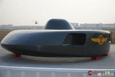 中国のUFO型ヘリコプター「超級大白鯊(スーパーグレートホワイトシャーク)」
