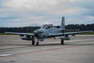 A-29スーパーツカノ|現役で活躍するプロペラ攻撃機