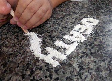 メキシコの四大麻薬カルテル