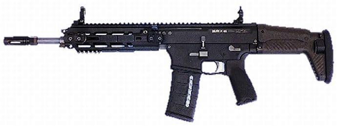 20式5.56mm小銃