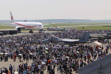航空自衛隊の航空祭・航空ショー2020