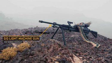SIG SAUER MG 338|米特殊作戦群の新しい軽機関銃