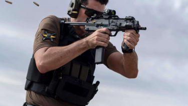 PDW(個人防衛火器)といわれる銃とは