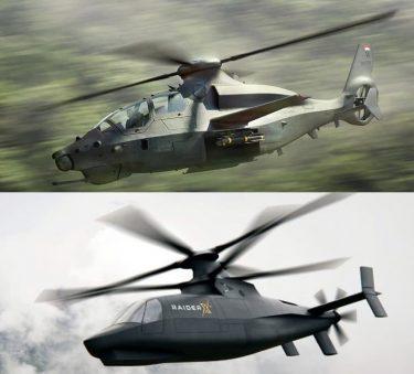 AH-64アパッチの後継機(FARA)がベルとシコルスキーに絞られる