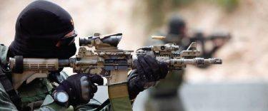 Yamam|イスラエル国境警備隊の特殊部隊