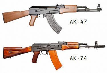 AK-47とAK-74の違い