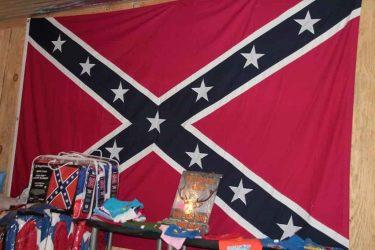 米海兵隊は人種差別問題をふまえ南軍の軍旗を正式に禁止する