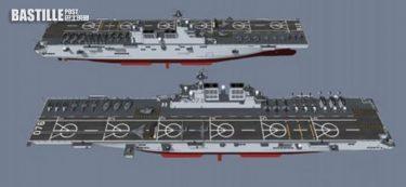 中国の076型強襲揚陸艦は電磁カタパルトとドローンを搭載し、南シナ海の脅威になる