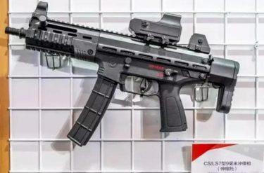 CS/LS7|MP5にそっくりの中国のサブマシンガン
