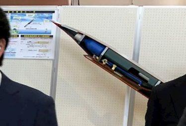 自衛隊の極超音速巡航ミサイルの模型がTwitterに投稿されて海外で話題