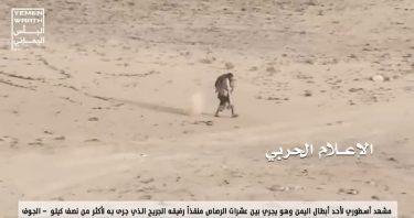 銃弾が飛び交う中、負傷した仲間を運ぶ勇敢な男の動画が話題