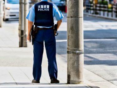 警察官の制服はなぜ紺色(青)なのか?その理由