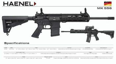MK556|ドイツ連邦軍の新しいアサルトライフル