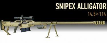 ウクライナの対物ライフル専門メーカーSnipex