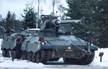 ロシアは次期戦車として連結戦車を考案しています