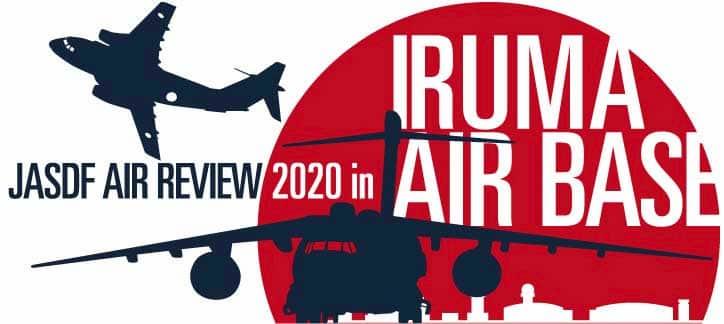 航空自衛隊「航空観閲式」は11月28日にライブ配信に