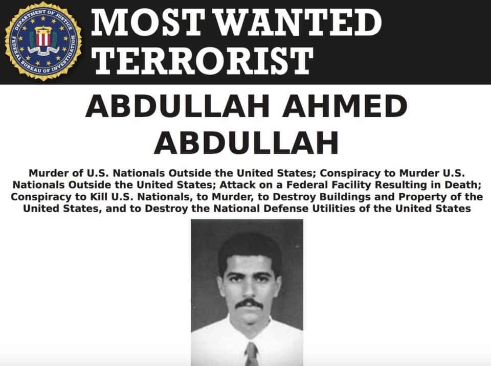 モサドの諜報員がイランの路上でアルカイダのNo2を暗殺