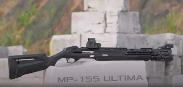 MP155 ULTIMA|スマホと連携するショットガン