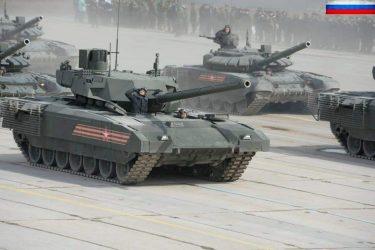 T-14アルマータ戦車の量産は2021年に