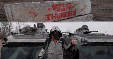 War Thunderのgaijinがテロ組織関与のユーチューバーに広告