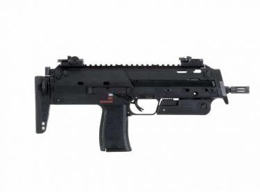 MP7の4.6x30mm弾もNATO標準弾になっていました