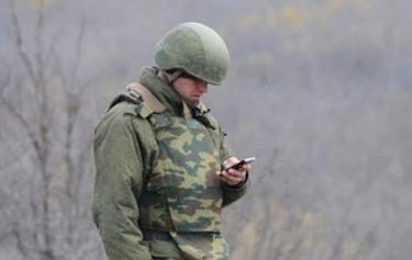 ロシア軍は武力ではなくショートメールで降伏を迫ります