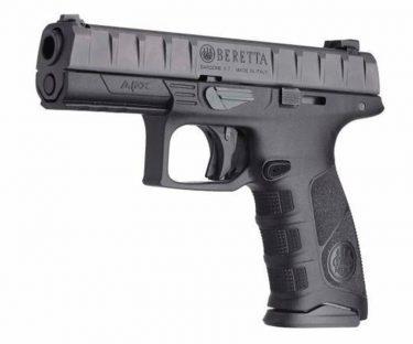 Bretta APX|イタリア軍が採用を計画するモジュラー式拳銃
