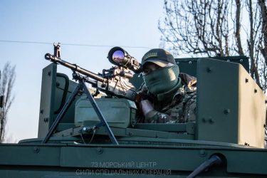 ウクライナ軍は古くなった全てのSVDドラグノフを新しい狙撃銃に置き換えました
