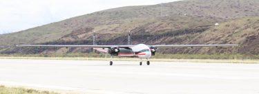東シナ海に飛来した中国人民解放軍ドローンTB-001とBZK-005の性能は?