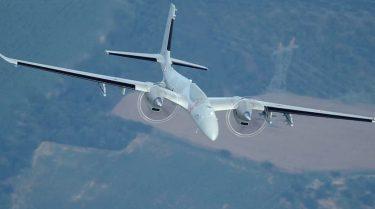 トルコ空軍の新しい大型攻撃ドローン「Akıncı」