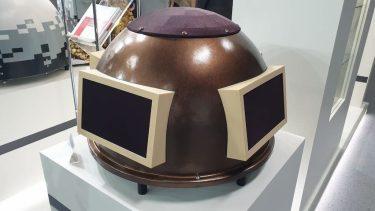 ロシアはドローンを検出する音響レーダーを開発しています